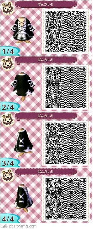 Animal Crossing: New Leaf QR Codes