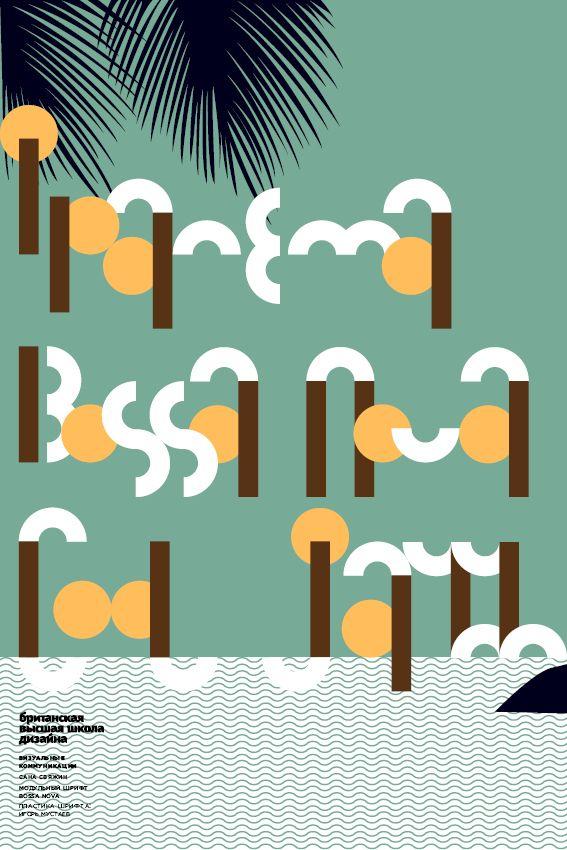 bossa nova. modular font on Behance
