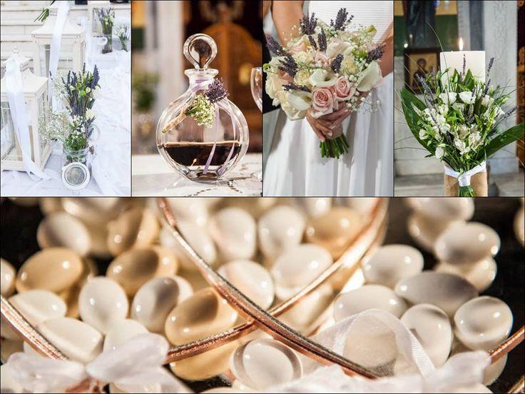 lavender theme wedding | γάμος με θέμα την λεβάντα | #λαμπάδεςγάμου #στέφαναγάμου #καράφα #νυφικήανθοδέσμη #στολισμός #εκκλησίας με #φανάρια