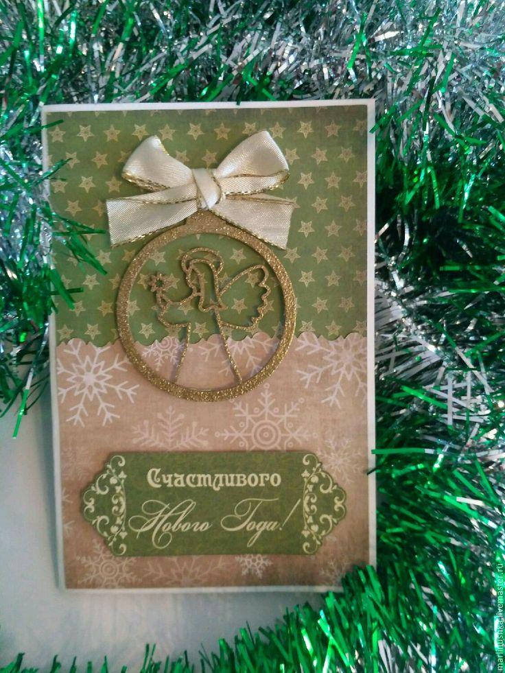 Купить Открытка с новым годом - открытка с новым годом, новогодняя открытка, Открытка на новый год