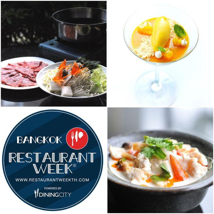 Fine Times for Foodies! Explore passionately created Thai, Japanese and Contemporary French cuisine in upscale uptown settings at special prices as  Smooth Curry, Utage and The Reflexions feature in www.restaurantweekth.com  โรงแรมพลาซ่า แอทธินี รอยัล เมอริเดียน เข้าร่วมในงาน Restaurant Week มอบโอกาสพิเศษให้นักชิมทั้งหลาย ลิ้มลองอาหารจาก 3 ร้านอาหารชื่อดัง ของโรงแรมในราคาพิเศษ สามารถจองได้ผ่านทาง www.restaurantweekth.com หรือเวปไซต์ของเรา