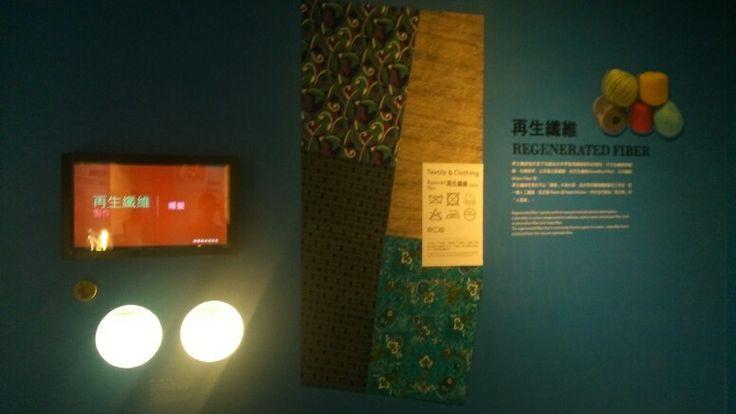 Tangible display (fabric)