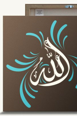 The Crescent | Islamic Art | Online Quranic Calligraphy Paintings Asia