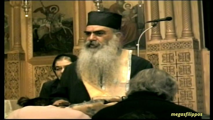 πατήρ Σάββας Αχιλλέως : Ευχές Εξορκισμών και προσευχές κατα δαιμόνων και Μαγείας - YouTube
