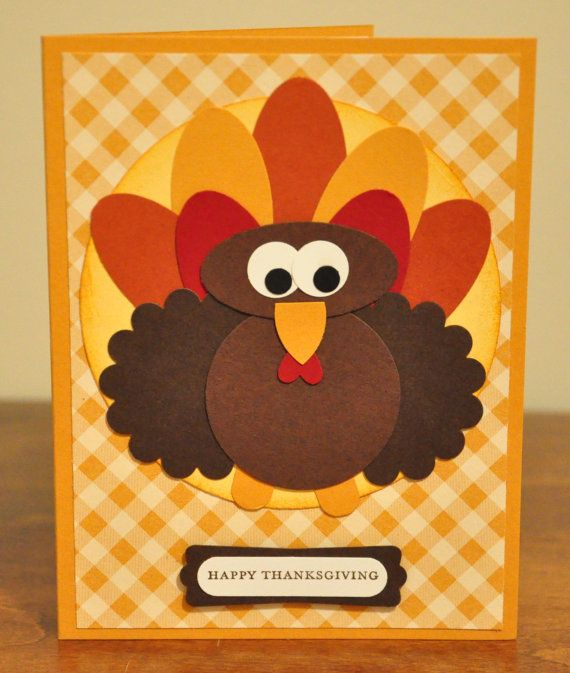 Thanksgiving Greeting Card Happy Thanksgiving by SnippetsByDesign, $3.50