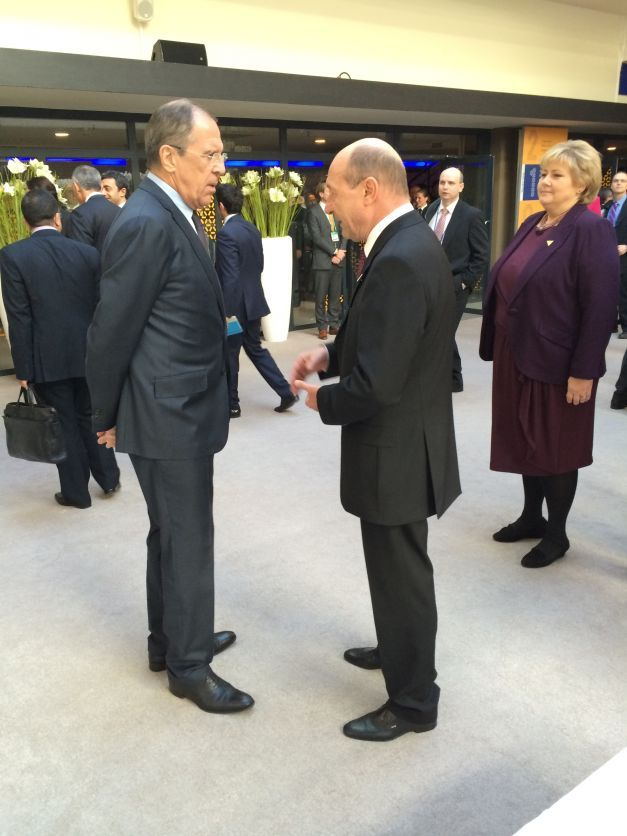 """UPDATE Băsescu, înainte de summitul de Securitate Nucleară: """"Voi informa cu privire la situaţia din regiune"""". Scurtă întâlnire cu Obama şi Lavrov în deschidere   adevarul.ro"""