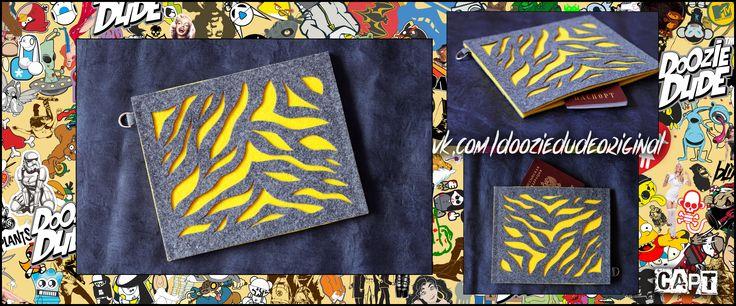 """Клатч """"Жёлтая зебра"""".  https://vk.com/dooziedude  #dooziedude #capt #felt #bag #feltbag #фетр #чехол #клатч"""