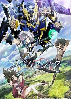 Knight's & Magic VOSTFR Animes-Mangas-DDL    https://animes-mangas-ddl.net/knights-magic-vostfr/