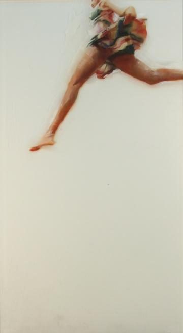 Michelle Jader 'Faith'