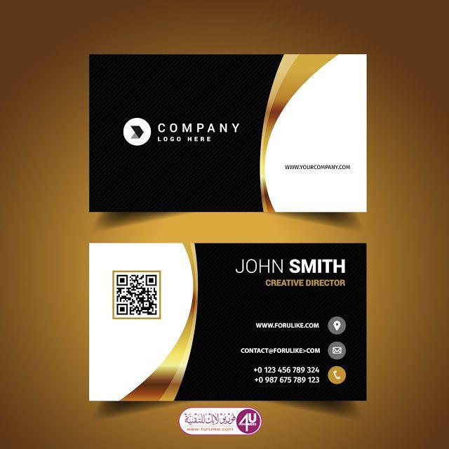تحميل تصميم بيزنس كارد احترافي مفتوح قابل للتعديل Business Card Format بصيغة Eps Business Cards Creative Director Company Logo