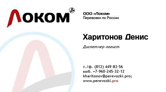 Визитки СПБ: изготовление, печать, цена | Заказать визитки - Типография Капли Дождя
