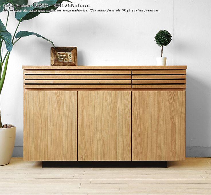 国産/日本製/サイドキャビネット/チェスト/リビングボード。幅126cm レッドオーク材 無垢材 天然木 木製 ナチュラルテイスト 大容量の収納家具 格子をモチーフにしたデザインのサイドボード GRID-SB126