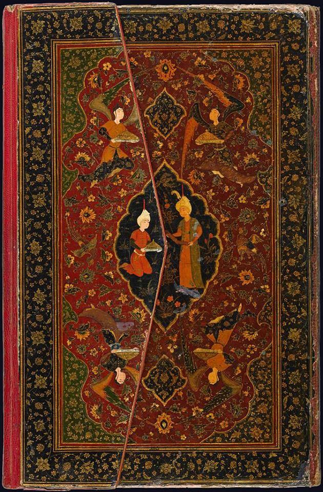 A Safavid book cover