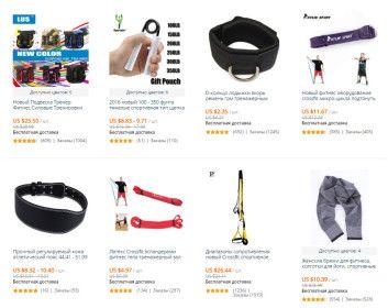 Купоны алиэкспресс на спортивные товары http://epn.aliprofi.ru/coupon/view/o59vkdgofh5ir9spj4uve9c7e5w29tce/108/