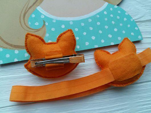 Детская бижутерия ручной работы. Заказать Повязка для волос Лисичка. Диана (handmadebyDiana). Ярмарка Мастеров. Украшение для волос, фетр, лиса