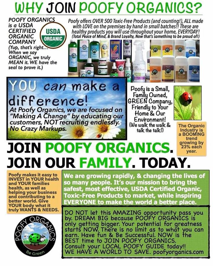 We need YOU!! Think about joining my team so that you can help educate others to the hidden dangers and toxins that are in so many everyday home and body care products AND teach them about a wonderful option - Poofy Organics! USDA Certified Organic company with over 500 products available!!  Contact me through Instagram, Twitter or Facebook. Search Poofy Organics by Lisa T. ♻️