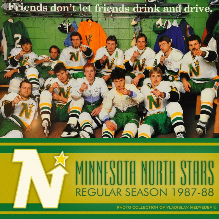 """Миннесота Норд Старз"" 1987-88 #хоккей #НХЛ #акция #благотворительнаяакция #icehockey #NHL #minnesotanorthstars"