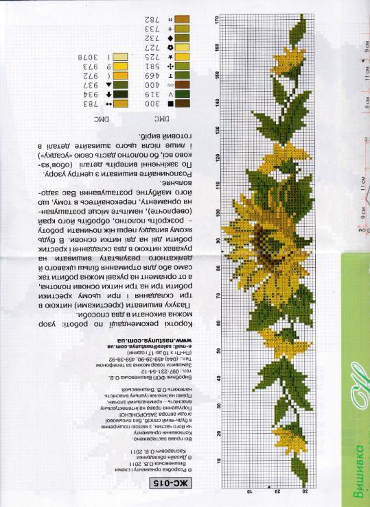 Cross-stitch Sunflowers border...   Gallery.ru / Фото #46 - 136 - markisa81