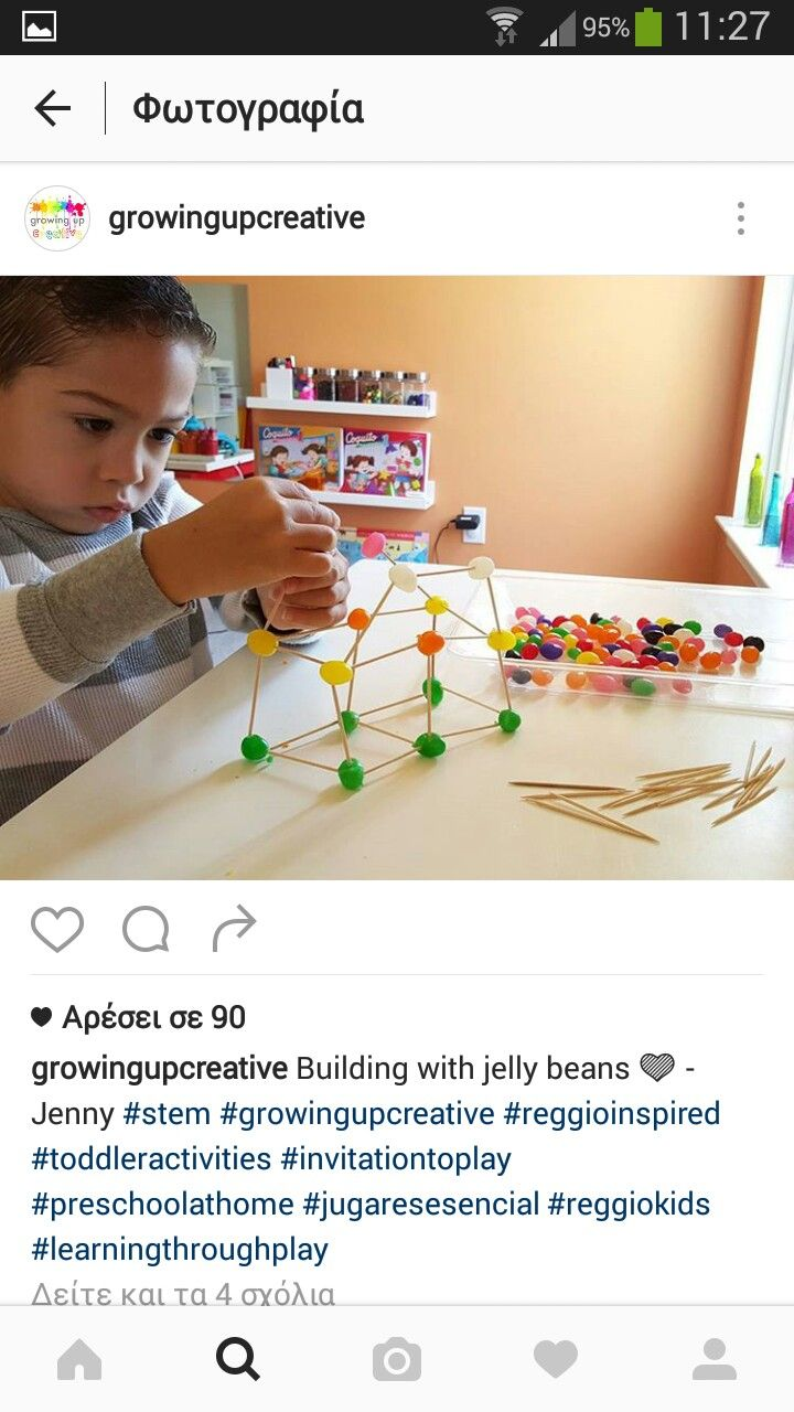Building with play dough
