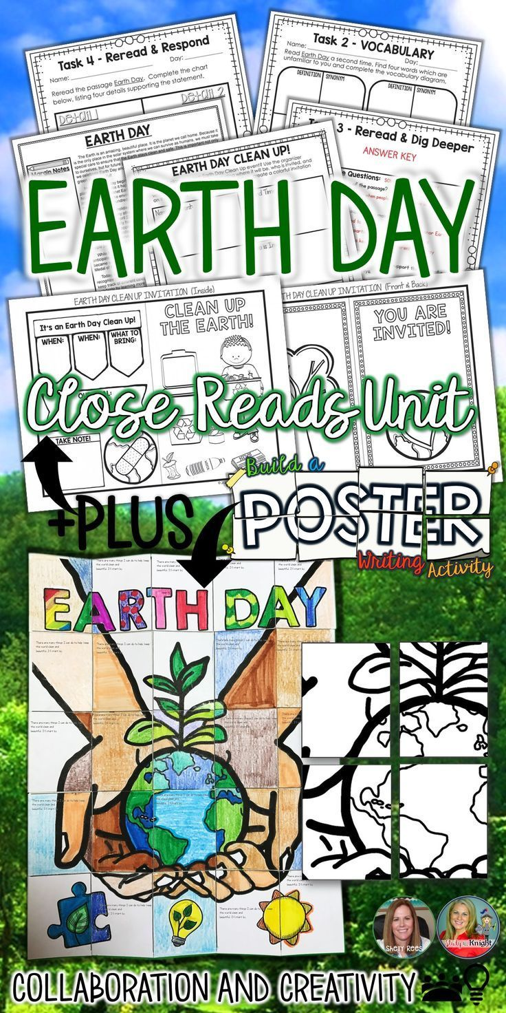 EARTH DAY, CLOSE READS UNIT, COLLABORATIVE POSTER, WRITING ACTIVITY | Earth Day is a wonderful spring celebration around the world. In April, Schools around the world come together to recognize our beautiful planet Earth. Your students will enjoy learning about the history, symbols, meanings, and the importance of Earth Day with the components of this engaging, helpful resource!