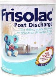 Nounou Frisolac Post Discharge Γάλα Εξόδου Σε Σκόνη Για Πρόωρα Και Ελλιποβαρή Βρέφη 400gr. Μάθετε περισσότερα ΕΔΩ: https://www.pharm24.gr/index.php?main_page=product_info&products_id=2731