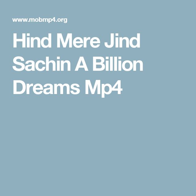 Hind Mere Jind Sachin A Billion Dreams Mp4