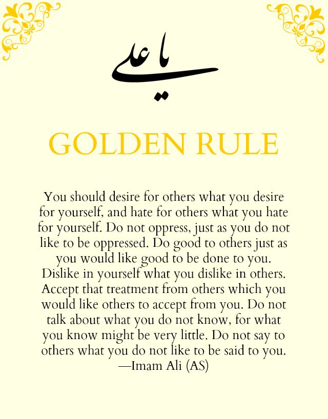 (The Golden Rule) Praying God's Best for our Neighbors
