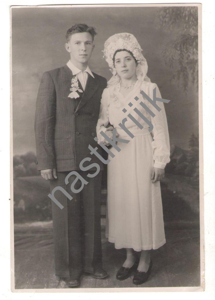 Старая  фотография  50е годы?   свадьба жених невеста мода  цветы из воска