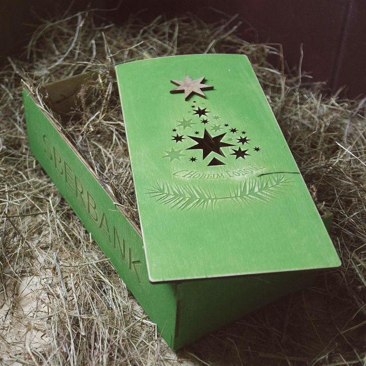 Наша гордость минувшего года!) 400 коробочек для Сбербанка под набор с мартини лаймом и стаканчиками для вип клиентов. #подарок #podarok #хранениевещей #lasercutbox #lasercut #короб #упаковкаподарка #упаковкаиздерева #упаковка_подарков #коробканазаказ #коробка by lasercut.su