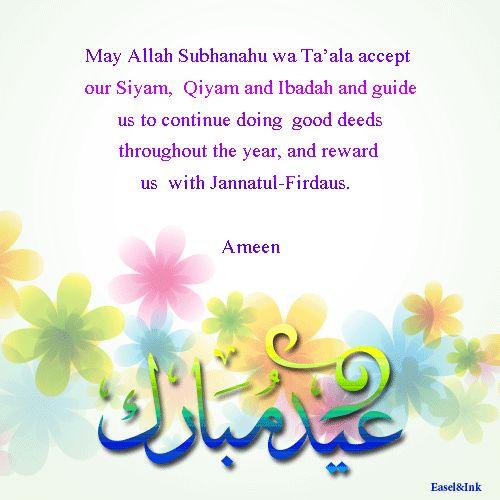 *****Eid 1436/2015*****