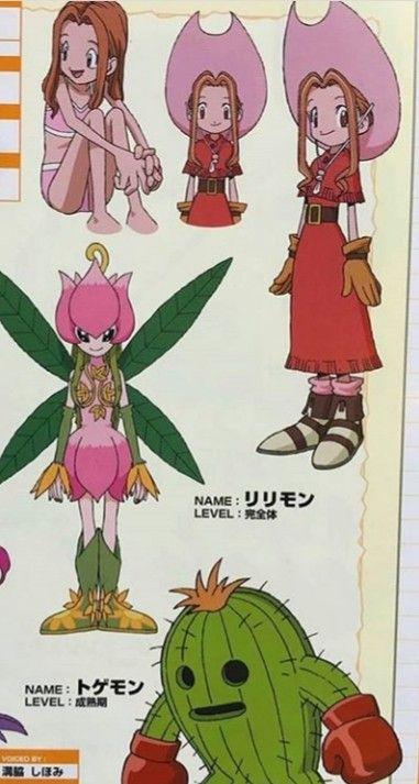 Mimi Izzy | Digimon, Anime, Pics