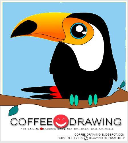 """COFFEE-DRAWING: สอนเด็กวาดรูปการ์ตูน PART 51 """"โทโค ทูแคน"""" สีสวย"""