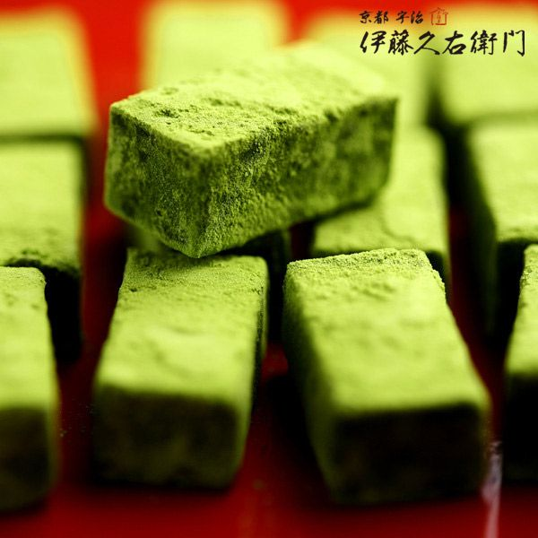 宇治抹茶生チョコレート http://www.itohkyuemon.co.jp/item/54.html