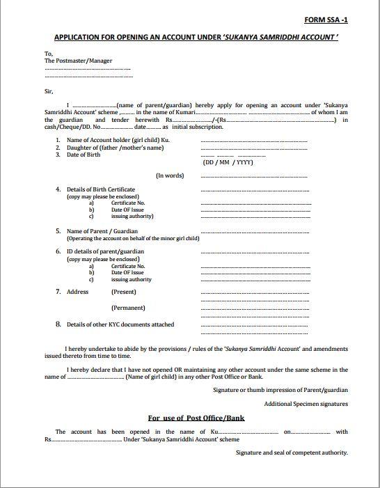 The 25+ best Post office application ideas on Pinterest - dmv application form