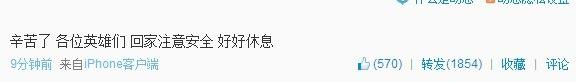 EXOdicted - EXO Fansite: 130604 Lay Weibo Update