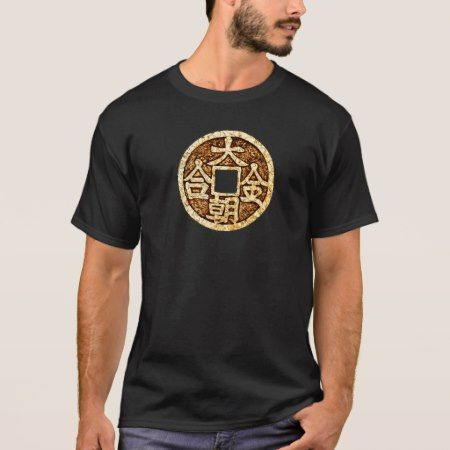 China Golden Coin T-Shirt - click to get yours right now!