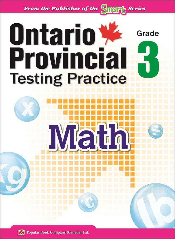 Download the free PDF sample pages from Ontario Provincial Testing Practice (Math) Grade 3 to see how this workbook series helps familiarize children with the format of the tests in math and increase their confidence. #PopularBookCompany #ProvincialAssessmentsInCanada #OntarioProvincialTestingPractice #CanadianCurriculum