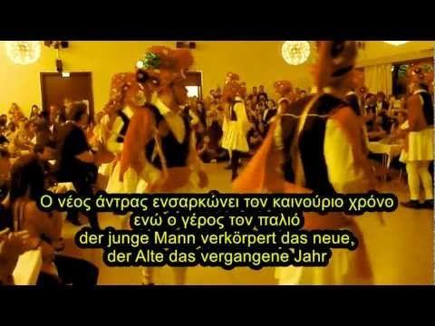 Pontiaka - ΜΩΜΟΓΕΡOI - MOMOGERI - Komödie - YouTube