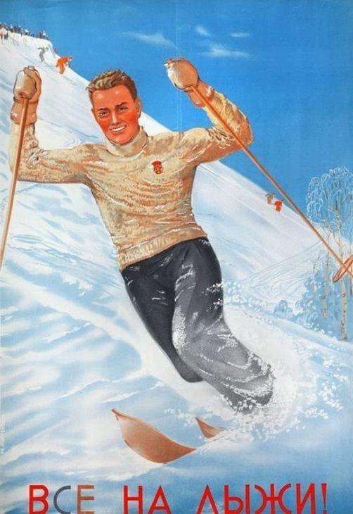 Советская пропаганда: плакаты и лозунги, призывающие к здоровому образу жизни времен (фото 16)