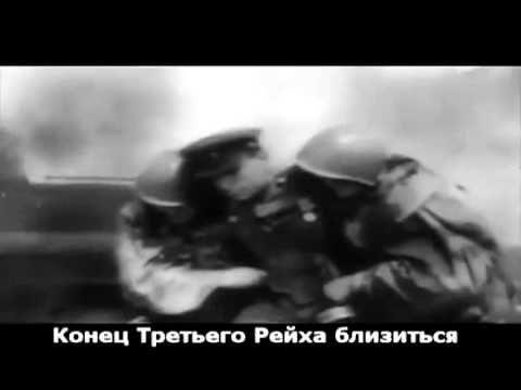 Sabaton ВОВ  Курская Дуга 1943 Русские субтитры