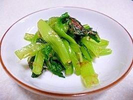 楽天が運営する楽天レシピ。ユーザーさんが投稿した「めんつゆで簡単!小松菜のおひたし」のレシピページです。めんつゆを使うと失敗しないよ。。小松菜のおひたし。小松菜,かつお,めんつゆ