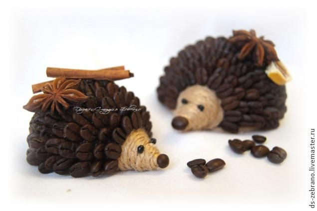 Fragrant coffee hedgehogs. Master Class. - Fair Masters - handmade, handmade