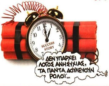 Μπαλτάς: Δεν υπάρχει λόγος ανησυχίας για τα κενά των εκπαιδευτικών. Όλα τα σχολεία θα δουλέψουν ρολόϊ...
