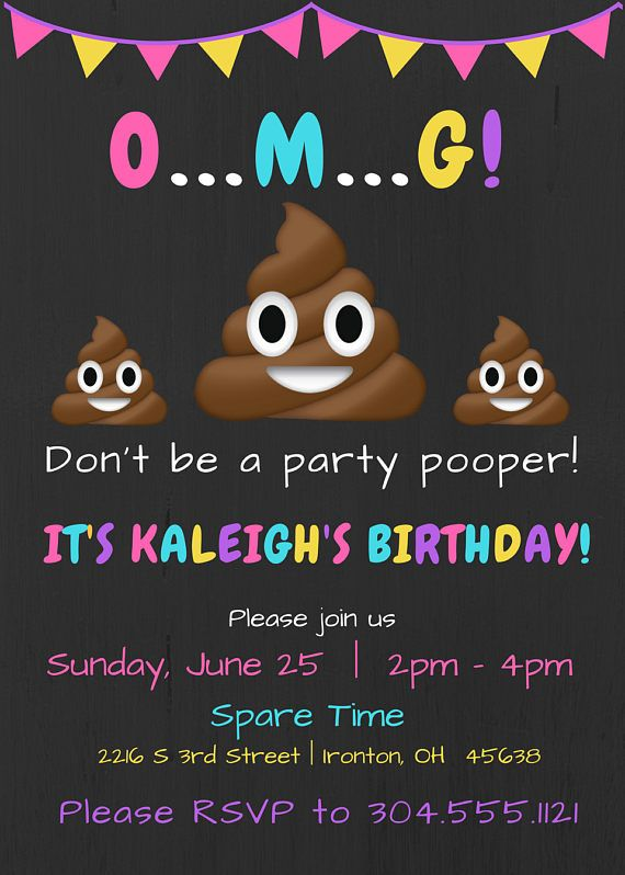 Emoji Digital Download Invitation Birthday Party Invite Poop Printable Affiliate