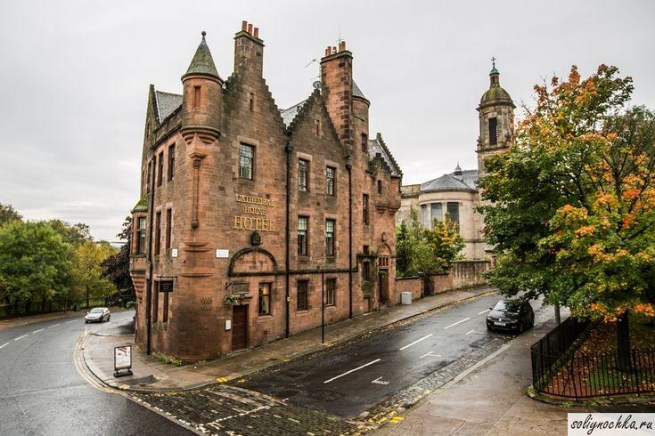 Отель Cathedral House Hotel, Глазго, Шотландия