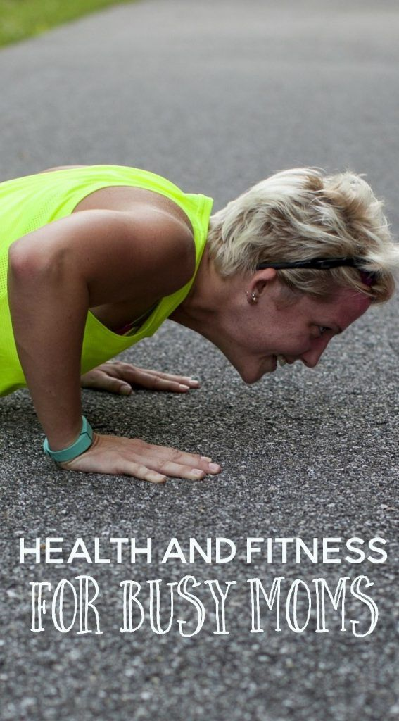 Essential health and fitness tips for busy moms    #fitness #fitnessformoms    http://bestbodybootcamp.com/