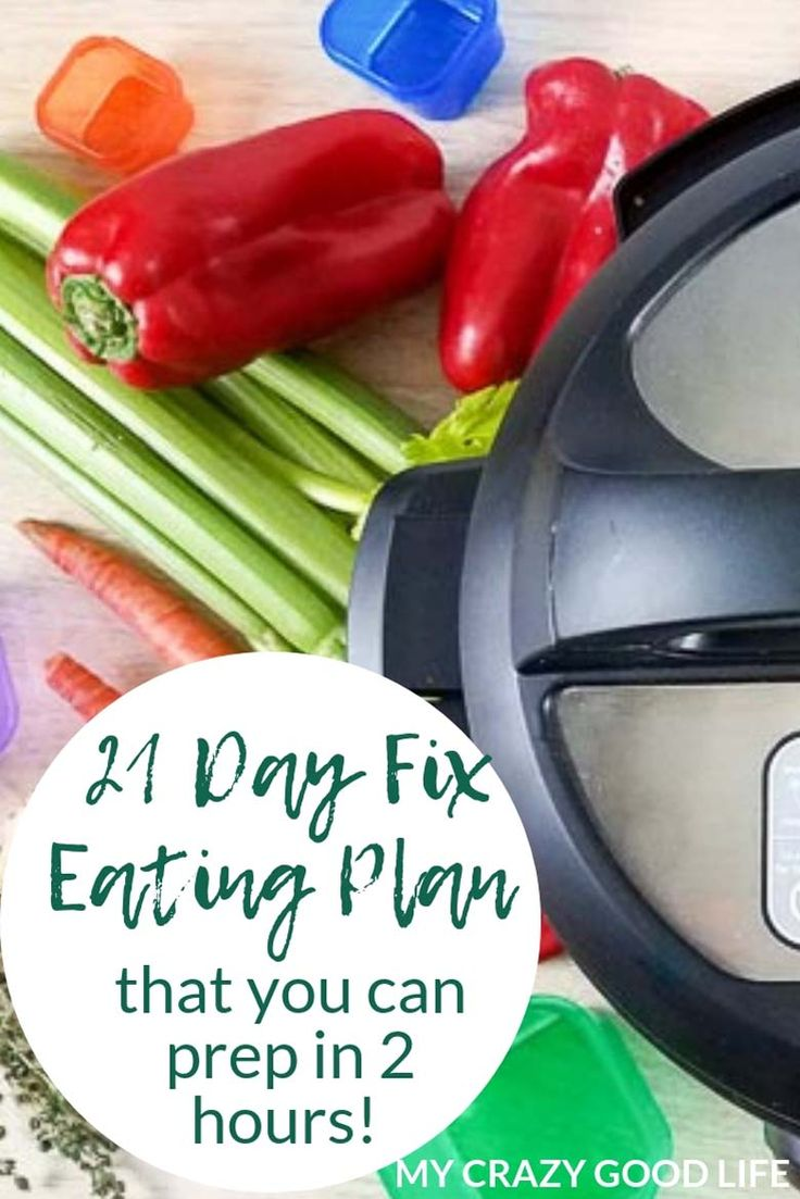 This 21 Day Fix eating plan meal prep can be done in two hours and provides you all of your snacks and lunches for the week! It's easy meal prep and can help you lose weight on the 21 Day Fix. #mealprep #instantpot #mealplan #21dayfix