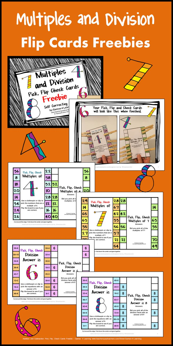 FREEBIES - Multiples and Division Clip, Flip, Check Cards. Children clip their answers with a clothespin. Then they flip the card over to check their answers! The kids love these flip cards!