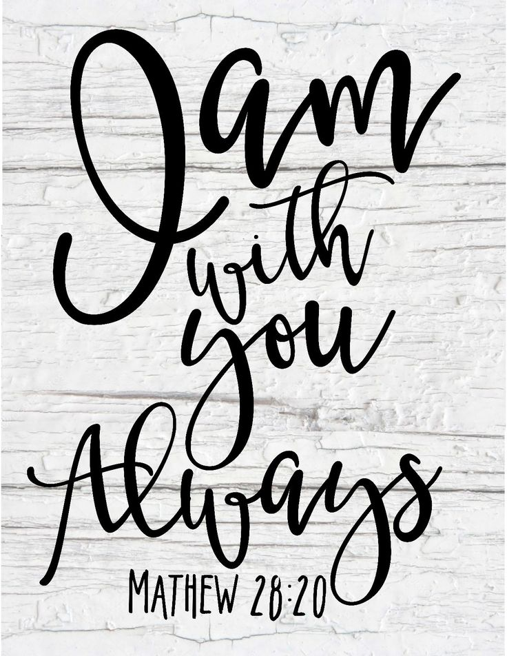 Free Farmhouse Scripture Print-I am with you always.jpg