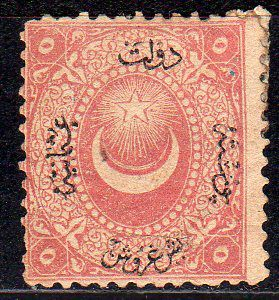 Overprint on Crescent and star 1867 Ottoman Empire Stamp